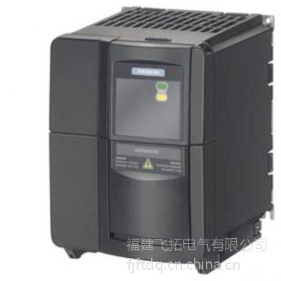 出售西门子 SIEMENS PLC模块 6GK7243-1EX00-0XE0 全新原装正品