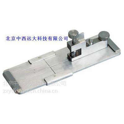 纤维切片器(哈氏切片器) 型号:NTSS51-Y172库号:M366842