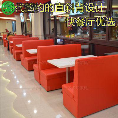 田园风格快餐桌椅 板式餐厅餐桌 多多乐家具