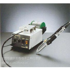 供应日本白光HAKKO373自动送锡机