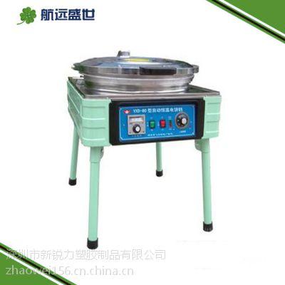 手抓饼压饼机|手抓饼机器|全自动手抓饼机|北京手抓饼机