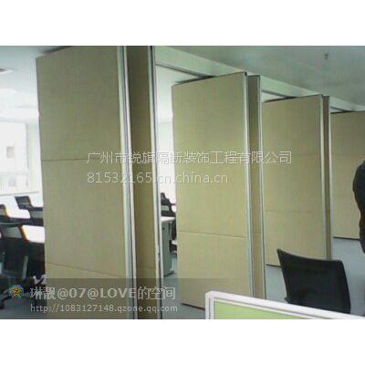 厂家供应深圳罗湖/锐旗隔断65#办公室写字楼培训室活动隔断/适用于办公室