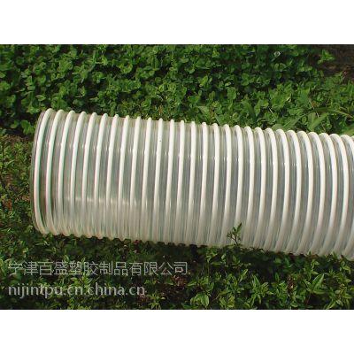 供应纺织厂用吸棉絮塑筋管,纺织厂专用吸化纤丝塑筋管