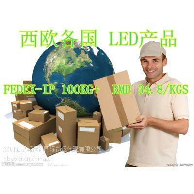 LED灯快递空运到美国出口到美国古巴多少钱一公斤