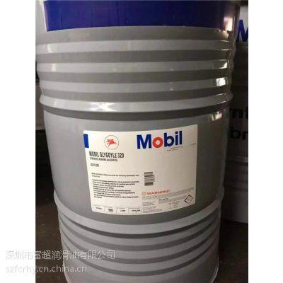 美孚格高齿轮油、富超润滑油、美孚格高齿轮油220