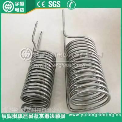 【宇恒电热】不锈钢螺旋盘型电热管 螺旋型高温加热管 高温加热管