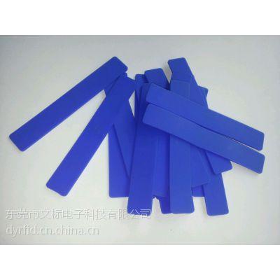 供应洗衣店专用RFID标签,洗衣店RFID电子标签,洗衣店硅胶洗衣标签
