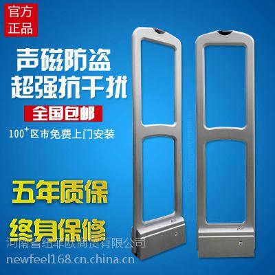 NF-912型南阳超市防盗器 声磁防盗天线价格实惠 性能稳定 支持上门安装维修