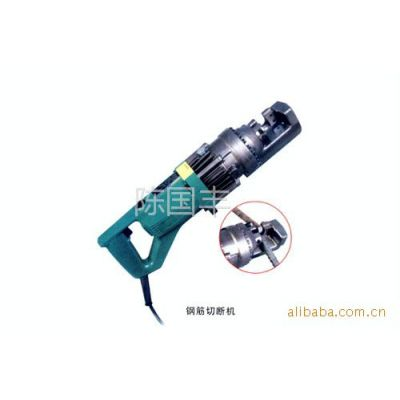 供应机械产品电动扳手 五金工具 电动工具 钢筋切断机