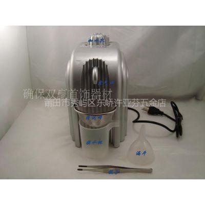 供应迷你型蒸汽清洗机、小型蒸汽、清洁首饰、项链戒指.首饰清洁器