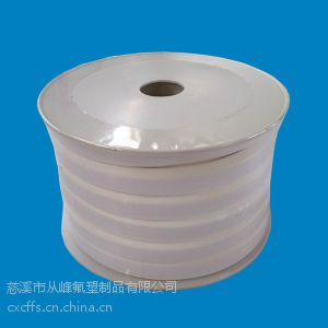 供应供应膨体四氟带,四氟带,密封带,膨体四氟密封带