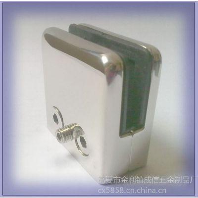 供应不锈钢配件加工厂 玻璃固定配件 玻璃夹 方玻璃夹  亮光玻璃夹