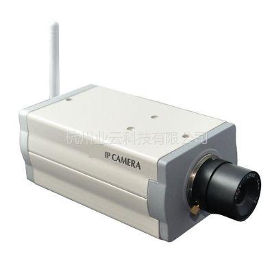 供应特惠 智能 监控 高性价比 1080P 百万像素 数字 高清网络摄像机