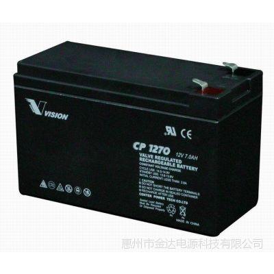 供应厂家直供 阀控式免维护铅酸蓄电池 12V7AH 蓄电池,量大从优