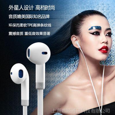 【正品】BYZ S800 线控耳塞式面条重低音手机通用耳机耳麦
