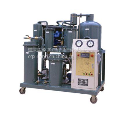 玺能牌TYA液压站专用真空滤油机润滑油滤油机