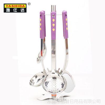 厂家直销 幸福系列不锈钢厨具七件套 不锈钢汤勺漏勺套装