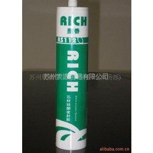供应硅酮石材密封胶--耐奇RS112