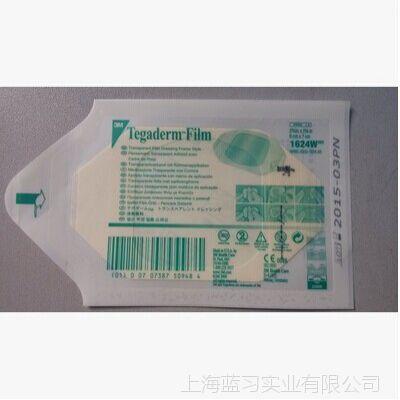 特价 美国3M透明敷料1624W  6cm×7cm
