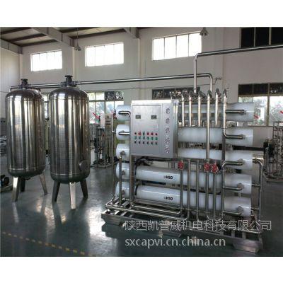 反渗透设备(凯普威capvi-1)
