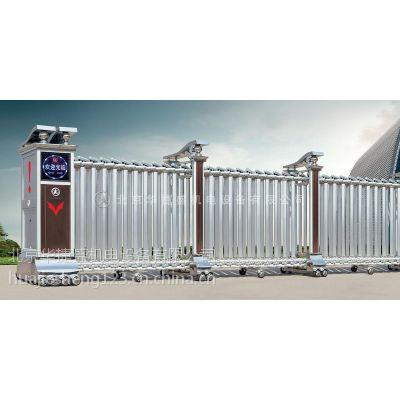 供应自动门,伸缩门,电动伸缩门,岗亭,停车管理系统