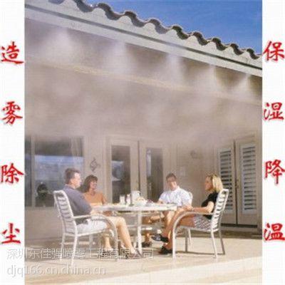 供应山西旅游景区喷雾降温景观喷雾造景温泉度假村景观雾化设备