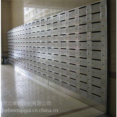 北京信报箱不锈钢信报箱定做直销