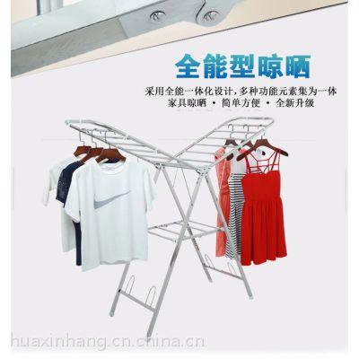 厂家直销全新室外户外阳台不锈钢落地伸缩折叠式衣架翼型晾挂晒衣架批发