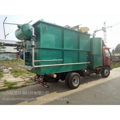 机械加工污水处理设备,山东铭昱环保生产,价格低\质量优