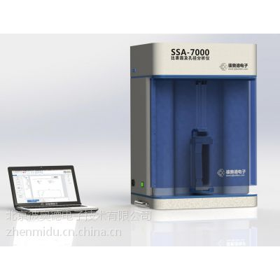 高精度比表面积孔隙度分析仪SSA7000北京彼奥德专业厂商