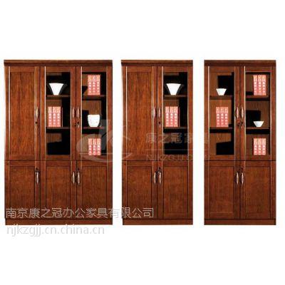 供应南京康之冠办公家具实木文件柜,书柜,办公柜