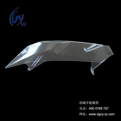 苏州汽车配件手板加工来3D图定制汽车透明灯罩手板模型
