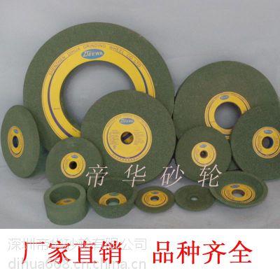 专用磨胶辊橡胶合金GC绿碳化硅砂轮 杯形碗形平磨磨外圆磨内圆磨