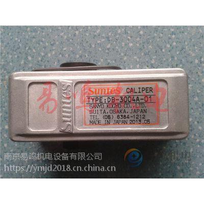 日本三阳SUNTES DB-3012A 气动夹子 弹簧操作电磁开放型