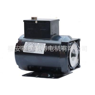 厂家长期大批量供应   三相油泵电机
