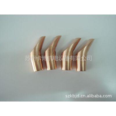 供应【品质 值得购买】点焊机电极/电极/铬锆铜电极/碰焊电极