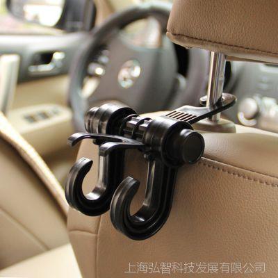 YOOCAR 汽车多用途便携椅背挂钩 车内挂钩 纸盒包装 @20371@