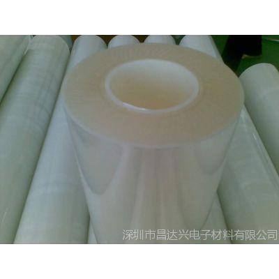 供应塑胶外壳用PE保护膜卷料 异型按客户图纸生产