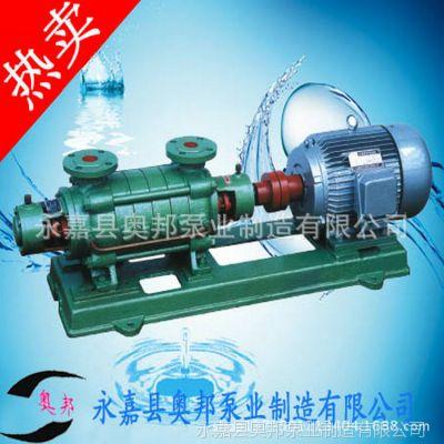 供应【精品热销】多级泵,GC锅炉多级增压水泵,管道锅炉加压泵型号