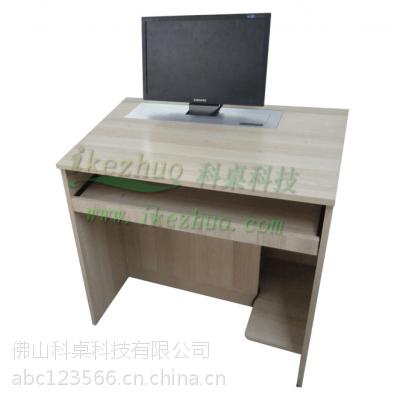 供应科桌显示器升降电脑桌 多媒体会议桌 液晶屏升降器