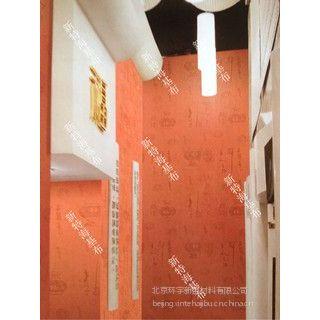 供应展厅新特.VIKETU威柯涂墙基布,玻纤壁布,海吉布厂家,海基布北京