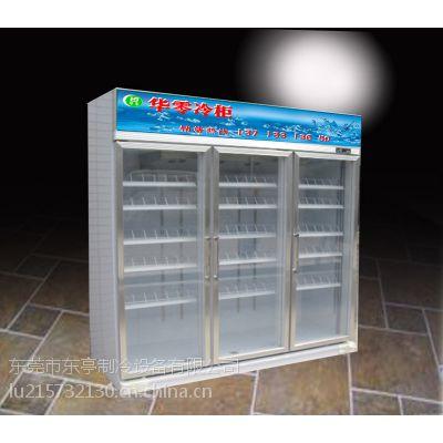 供应华零冷柜专业定做各类便利店冷柜展示柜