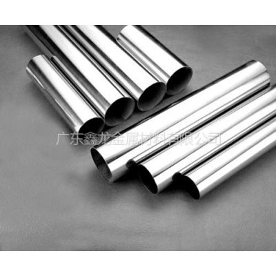 供应304不锈钢焊管质量保证