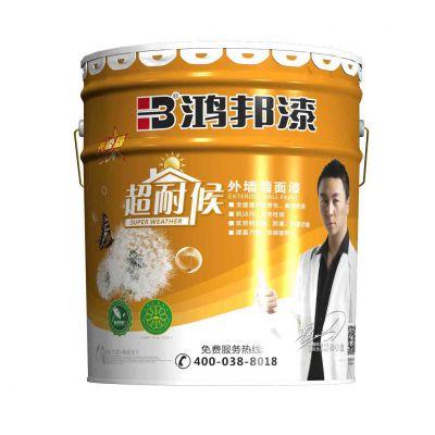 广东油漆厂家招商|代理油漆品牌|内墙涂料代理