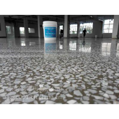 福州市水磨石镜面处理-----福州市晶面剂----导出影子的地面