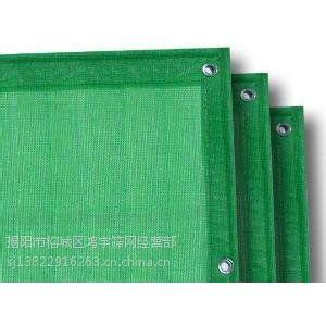 供应鸿宇筛网安全网 绿色安全防护网