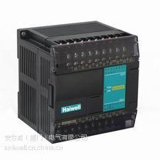 国产haiwell海为PLC 12路输入12路晶体管输出扩展 H24XDT