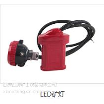 陕西西腾 KL4LM(A)型LED锂电矿灯