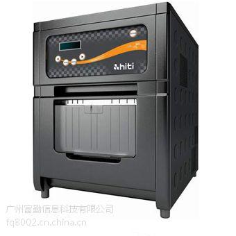 呈妍720热升华照片打印机 照片打印机热升华冲印机正品呈妍打印机