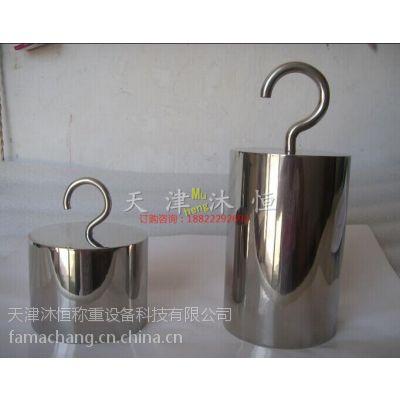 山东不锈钢砝码厂家10公斤不锈钢砝码专业订做